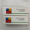Dental Thick and Thin Articulating Paper